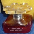 Отдается в дар парфюм Yves Rocher