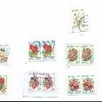 Отдается в дар марки Белоруссии Флора
