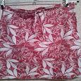 Отдается в дар симпатичная красно-белая трикотажная мини юбка М/38/40 дл.35см