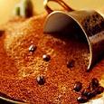 Отдается в дар Кофе молотый