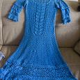 Отдается в дар Вязаное платье 44-46
