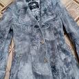 Отдается в дар женское пальто 46-48 р-р