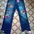 Отдается в дар веселенькие джинсы р.44-46 рост 170