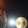 Отдается в дар Повторка монета Великий Новгород.
