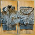 Отдается в дар Куртка женская 46-48 р-ра