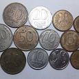 Отдается в дар Монеты Банка России (1992-1993 г.).