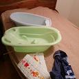 Отдается в дар Две детские ванночки для новорожденного и постарше