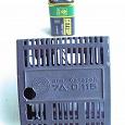 Отдается в дар етевое зарядное устройство для 9v батарей типа 7Д-0,115