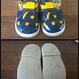 Отдается в дар детская обувь 21-22 р-р