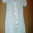 Отдается в дар Платье красивое белое стрейч-котон лето р.40