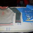 Отдается в дар Два свитерочка на мальчишку