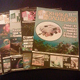 Отдается в дар Журнал «Техника молодежи»