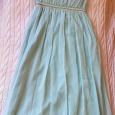 Отдается в дар платье в пол Kira Plastinina