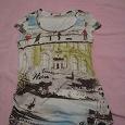 Отдается в дар блуза трикотажная, 46 размер