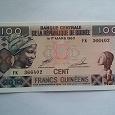 Отдается в дар 100 франков