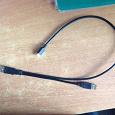 Отдается в дар USB кабель с разветвлением
