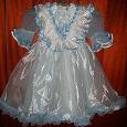 Отдается в дар Новогоднее платье для принцессы.