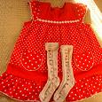 Отдается в дар детское платье с гольфами 1.5-2 года