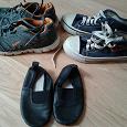 Отдается в дар Обувка