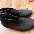 Отдается в дар мужские зимние ботинки 43 размер