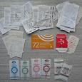 Отдается в дар Транспортные билеты в коллекцию 3 фото