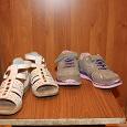 Отдается в дар Обувь на девочку размер 28-29
