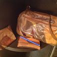 Отдается в дар Комплект из сумки, кошелька и ключницы