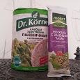 Отдается в дар Здоровое питание