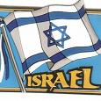 Отдается в дар DVD Учим Иврит: Сборник курсов