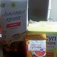 Отдается в дар Здоровое питание)