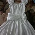 Отдается в дар Платье белое нарядное немного ретро