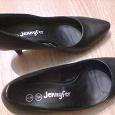 Отдается в дар Туфли черные Jennуfer. Не кожа. 38 размер.