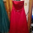 Отдается в дар Платье красное вечернее