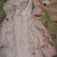 Отдается в дар Курточка на 104 красивая.