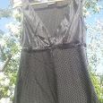 Отдается в дар Шелковая блуза (черная в горох)