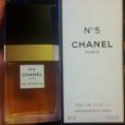 Отдается в дар Chanel N 5