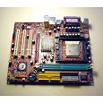 Отдается в дар Материнка и процессор (AMD, не AM2)