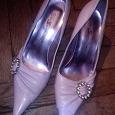 Отдается в дар Туфли для принцессы.