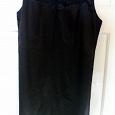 Отдается в дар Черное платье размер 42