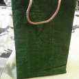 Отдается в дар Подарочный пакетик