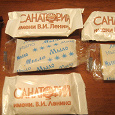 Отдается в дар Мыло в коллекцию из белорусских гостиниц, отелей, санатория
