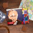 Отдается в дар Две шоколадки с портретами Президента