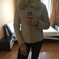 Отдается в дар Женская куртка с мехом Prada