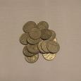 Отдается в дар Монеты 10 копеек СССР
