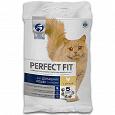 Отдается в дар Сухой корм для кошек PERFECT FIT in-home