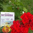 Отдается в дар Анна и Сергей Литвиновы