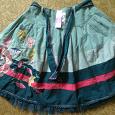Отдается в дар Зеленый комплект: блузка с юбкой 42-44 размера
