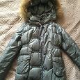 Отдается в дар куртка зимняя для девочки, 10 лет