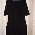 Отдается в дар Чёрное платье с карманами