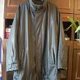 Отдается в дар Мужская куртка большой размер